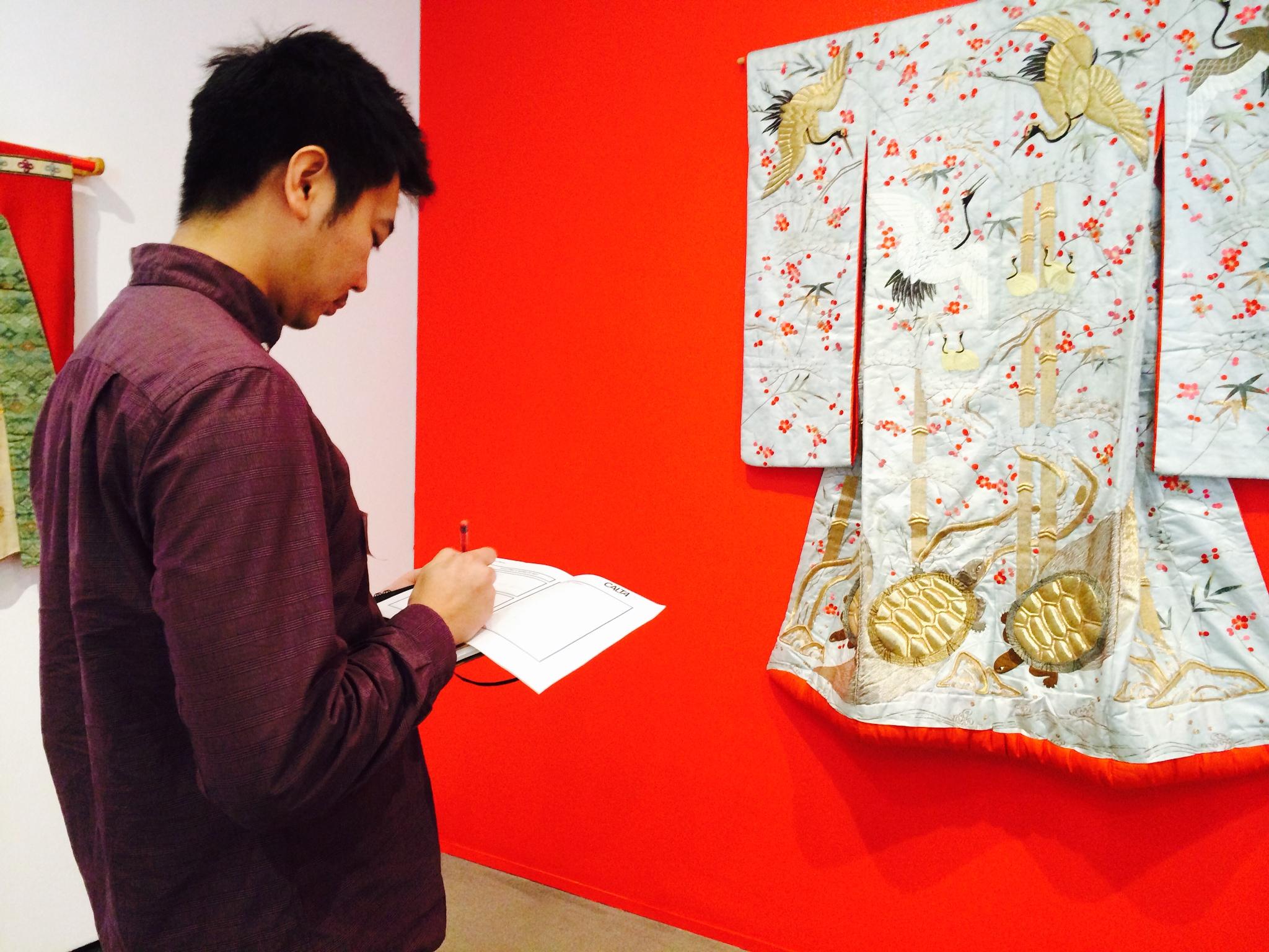 Student Trip, Katonah Museum